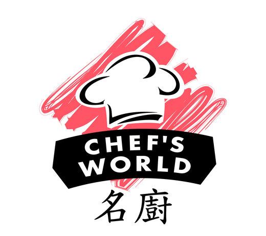 Chef's World
