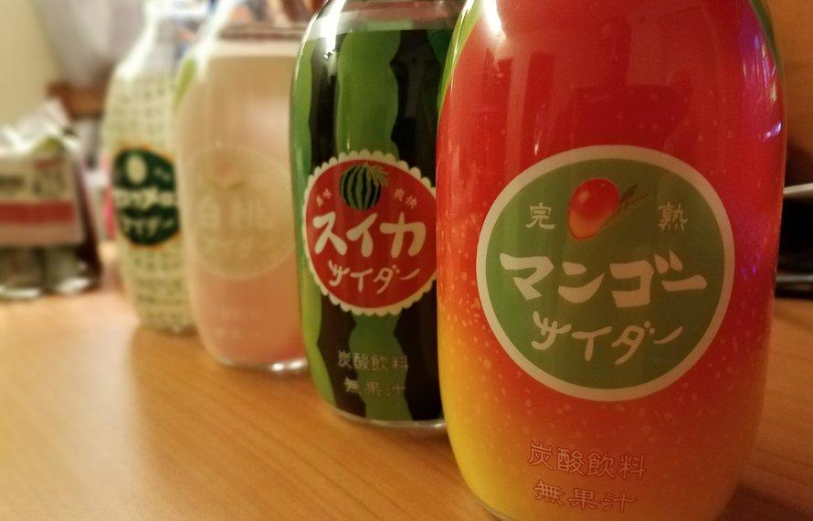 De ECHTE Japanse producten hier in Nederland.