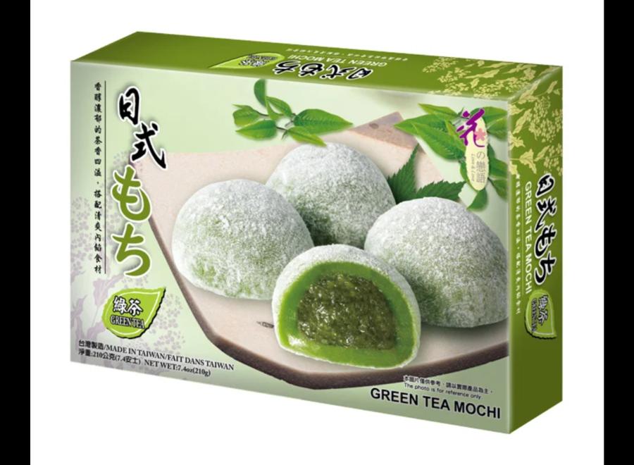 Love Mochi Green Tea 210g