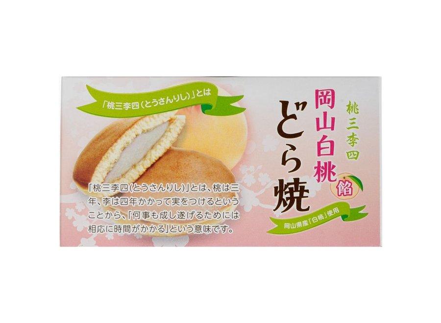 Ichiei Dorayaki Box Peach 8pc