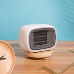 Baseus Little Warm Fan Heater
