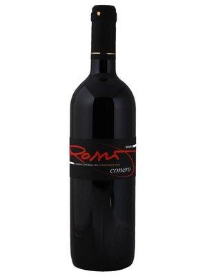 Rosso Conero Vendemmia 2018