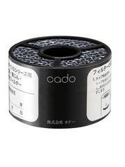 Cado Cado Filter voor LEAF Portable
