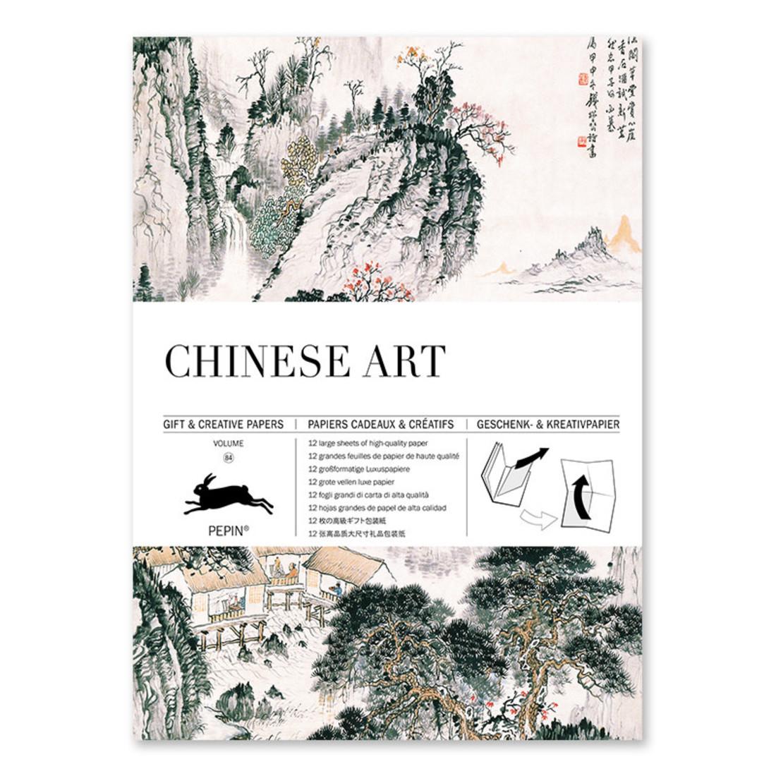 Pepin Geschenkpapier «Chinese Art»