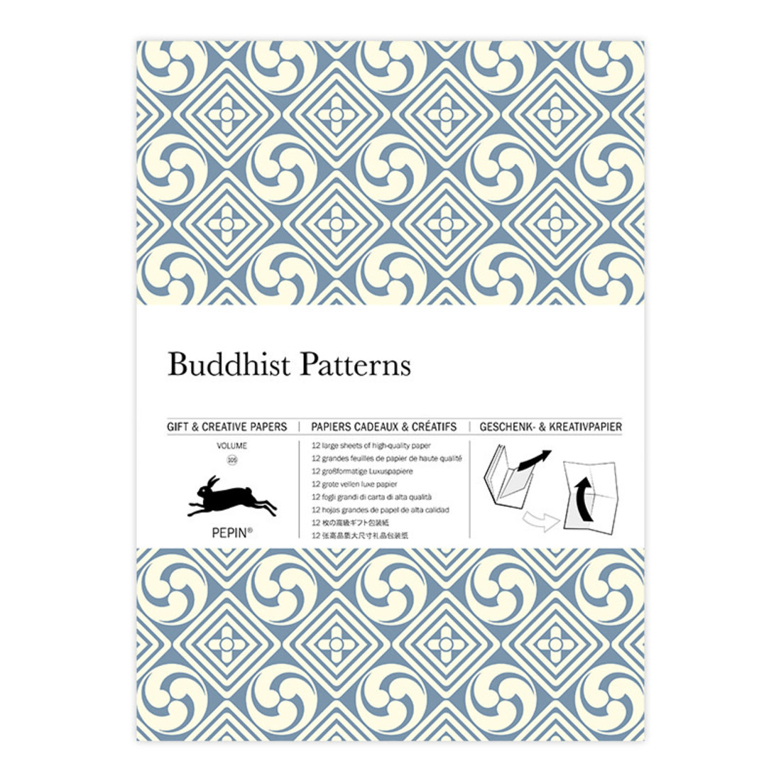 Pepin Geschenkpapier «Buddhist Patterns»
