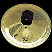 Saroyan Nefertiti Pro Brass