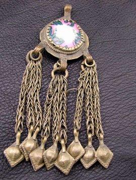 Small Tribal Pendant