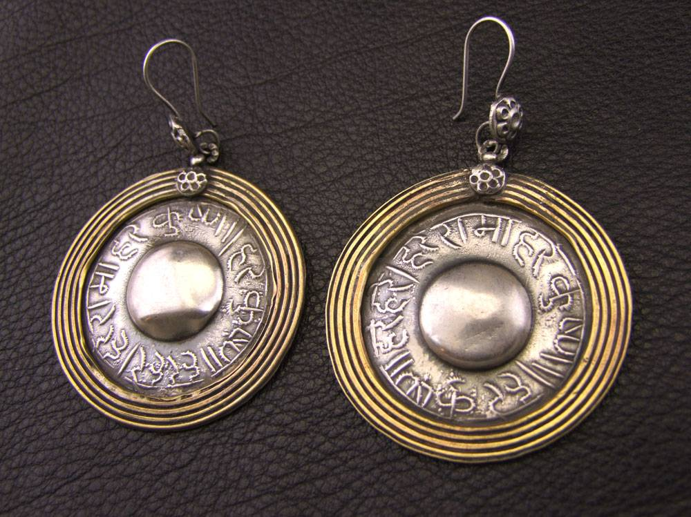 Old Silver Earrings from India