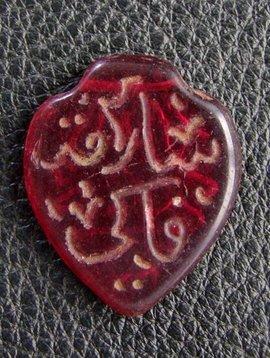 Bohemian glass pendant