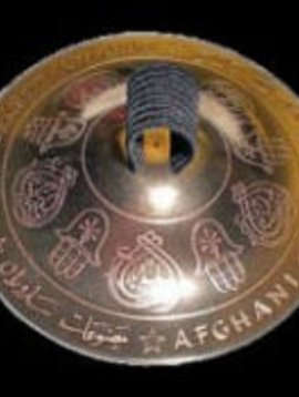 Saroyan Afghani bronze