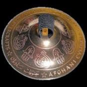 Saroyan Afghani Heavy Guage Bronze