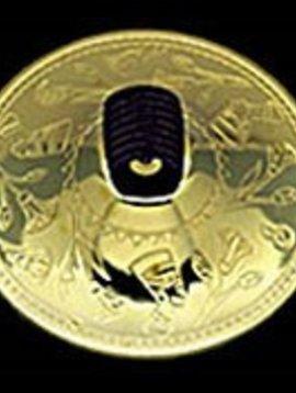 Saroyan Nefertiti