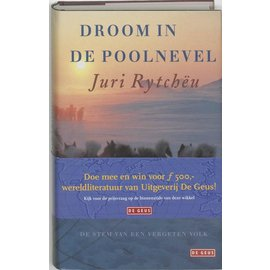 Droom in de poolnevel