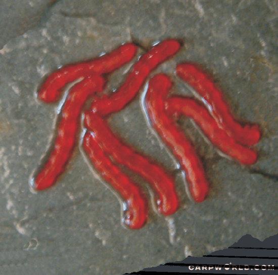 Enterprise Tackle Enterprise Artificial Blood Worm