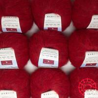 «Apu Kuntur» – Alpaca. Our Passion. Alpaka Kuschelwolle – Rot