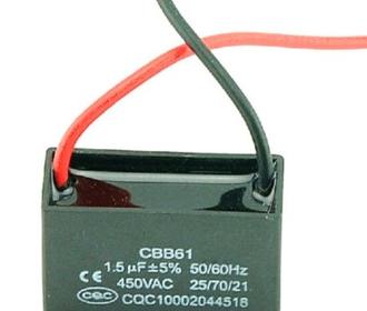 Condensator AC 450V 1.5uF CBB61