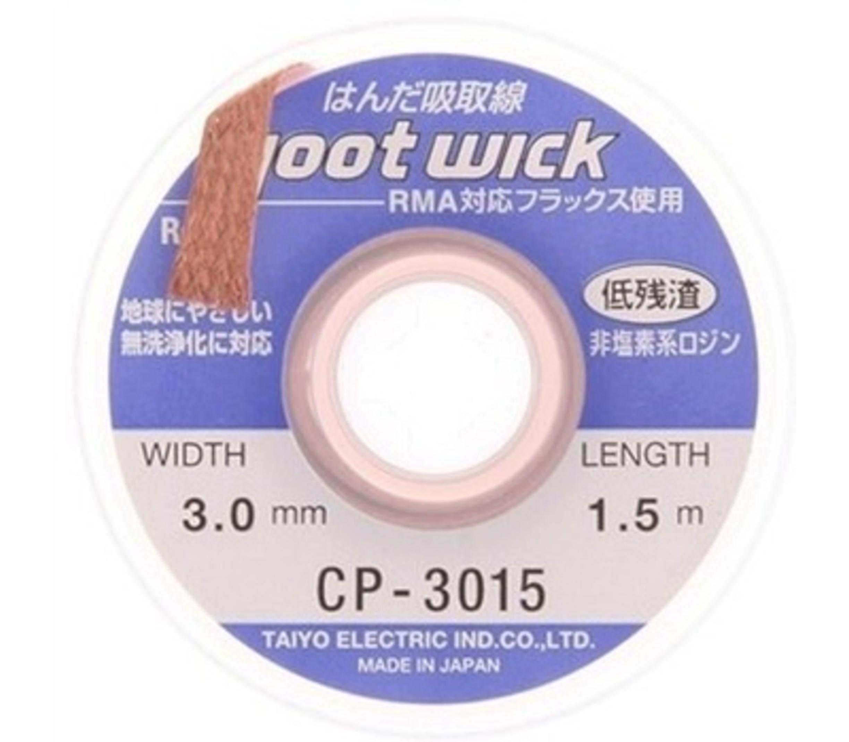 Desoldeer lint 3.0 mm 1.5 M