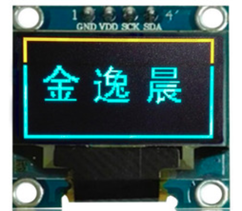 Oled i2c 0.96 inch geel blauw 128*64