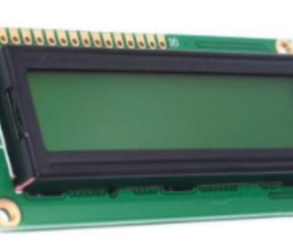 16 x 2 gray black LCD display
