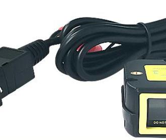 QR scanner module RS232