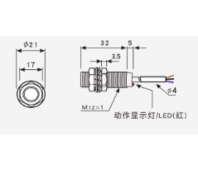 Hall sensor 12mm 5-30VCD