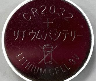 CR2032 Lithium batterij 3V