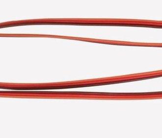 Servo verleng kabel 1m