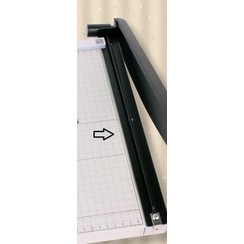 PATB001 - Extended guard bar for PAT001, suitable for cutting scrapbook paper