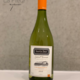 Santa Ema Santa Ema - Select Terroir Reserva Chardonnay Unoaked WIT
