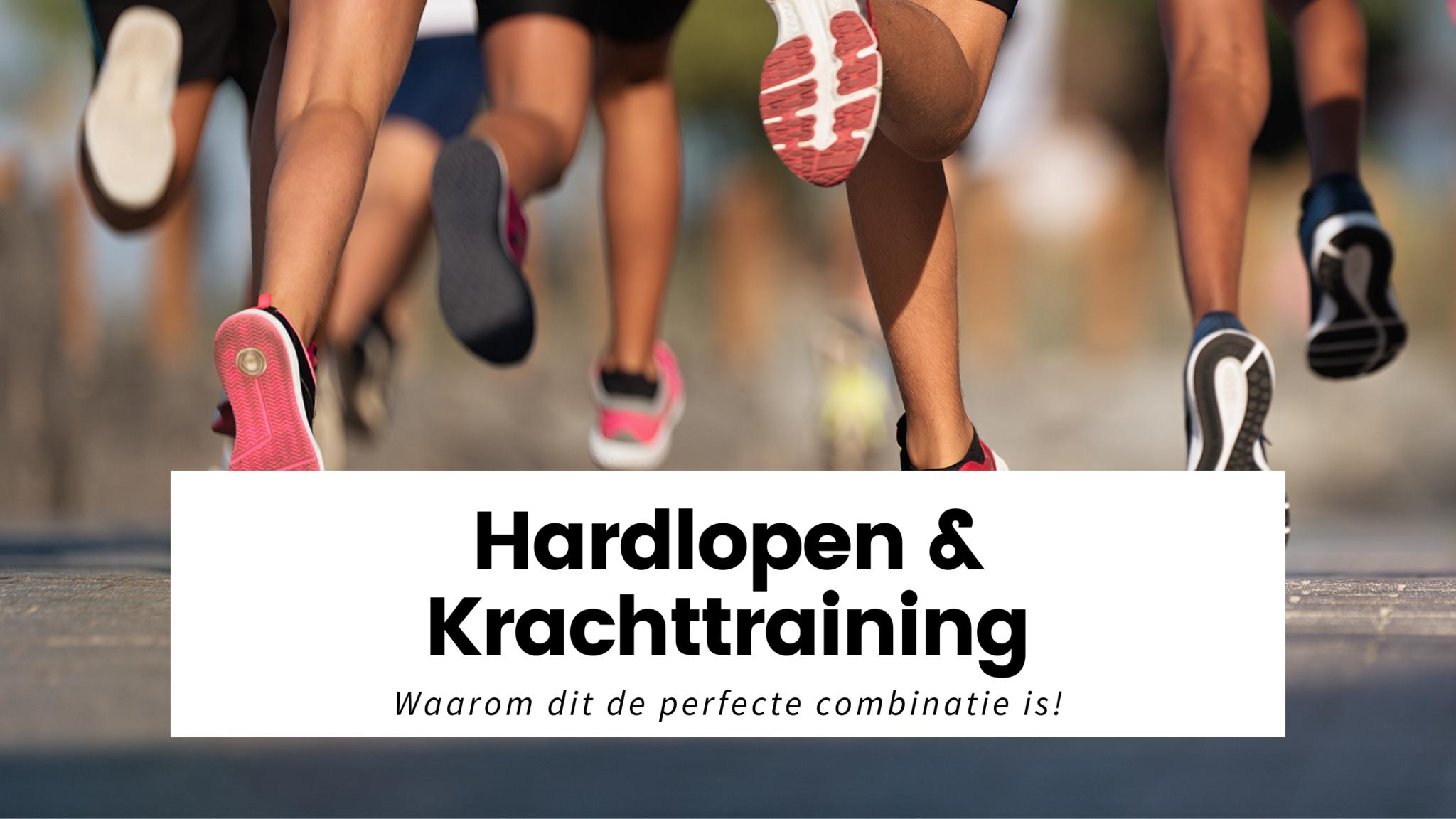 Krachttraining naast het hardlopen - de ideale combinatie