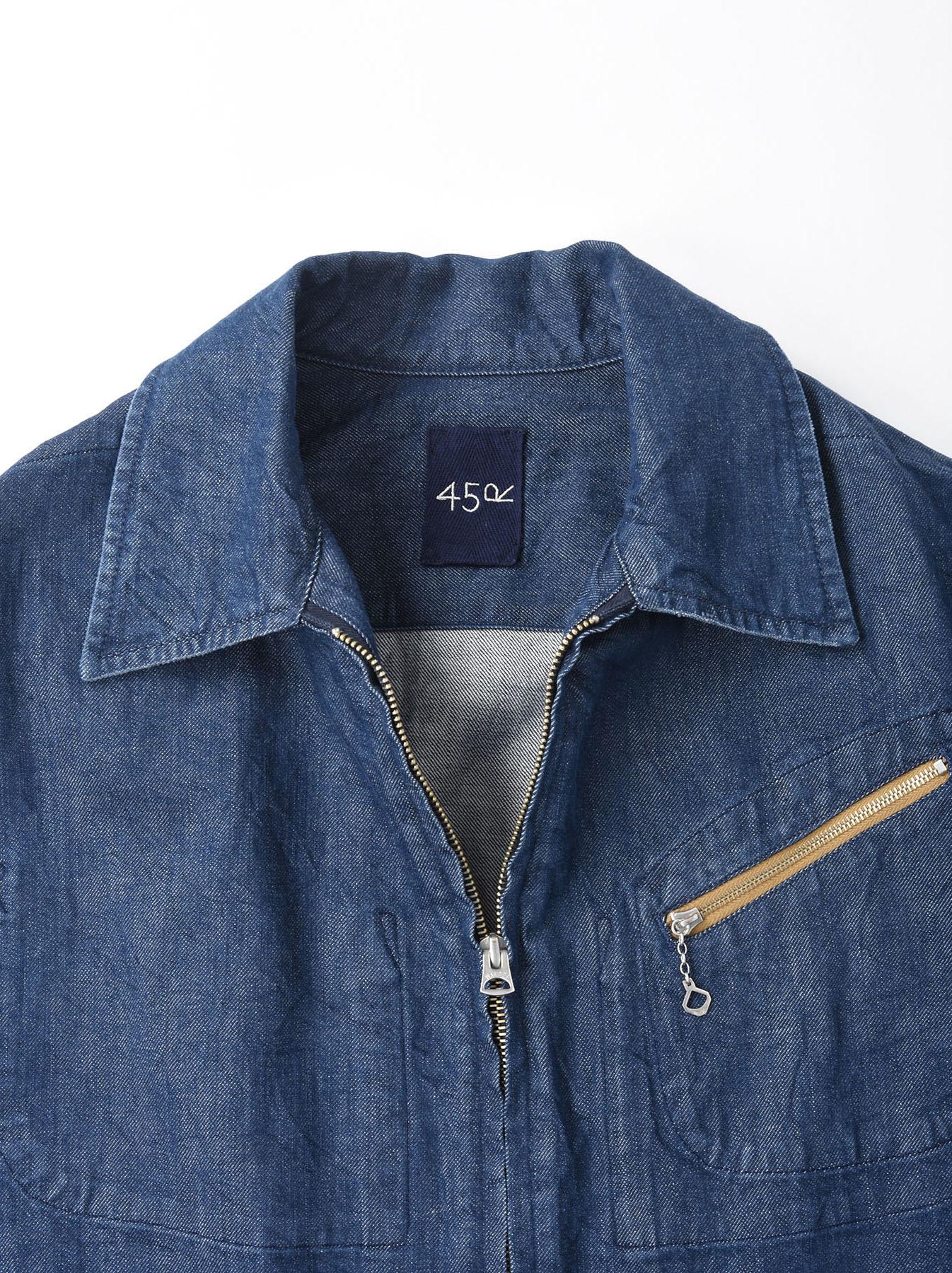 Distressed Mugi Denim Jacket-5