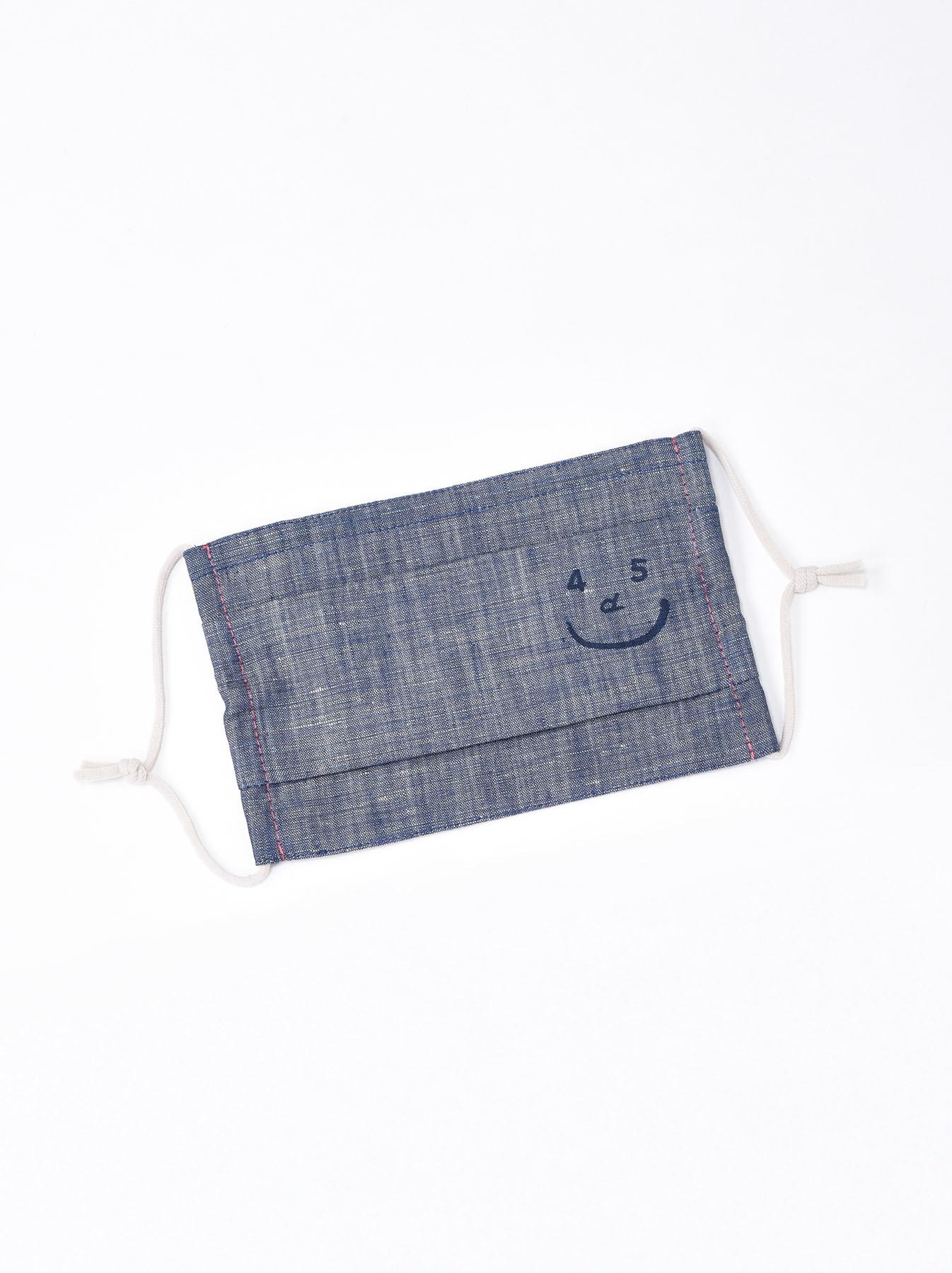 Smiling Khadi Masks-1