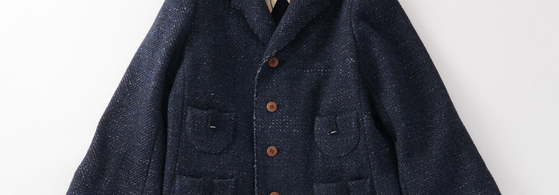 Mixed Tweed Knit Jacket