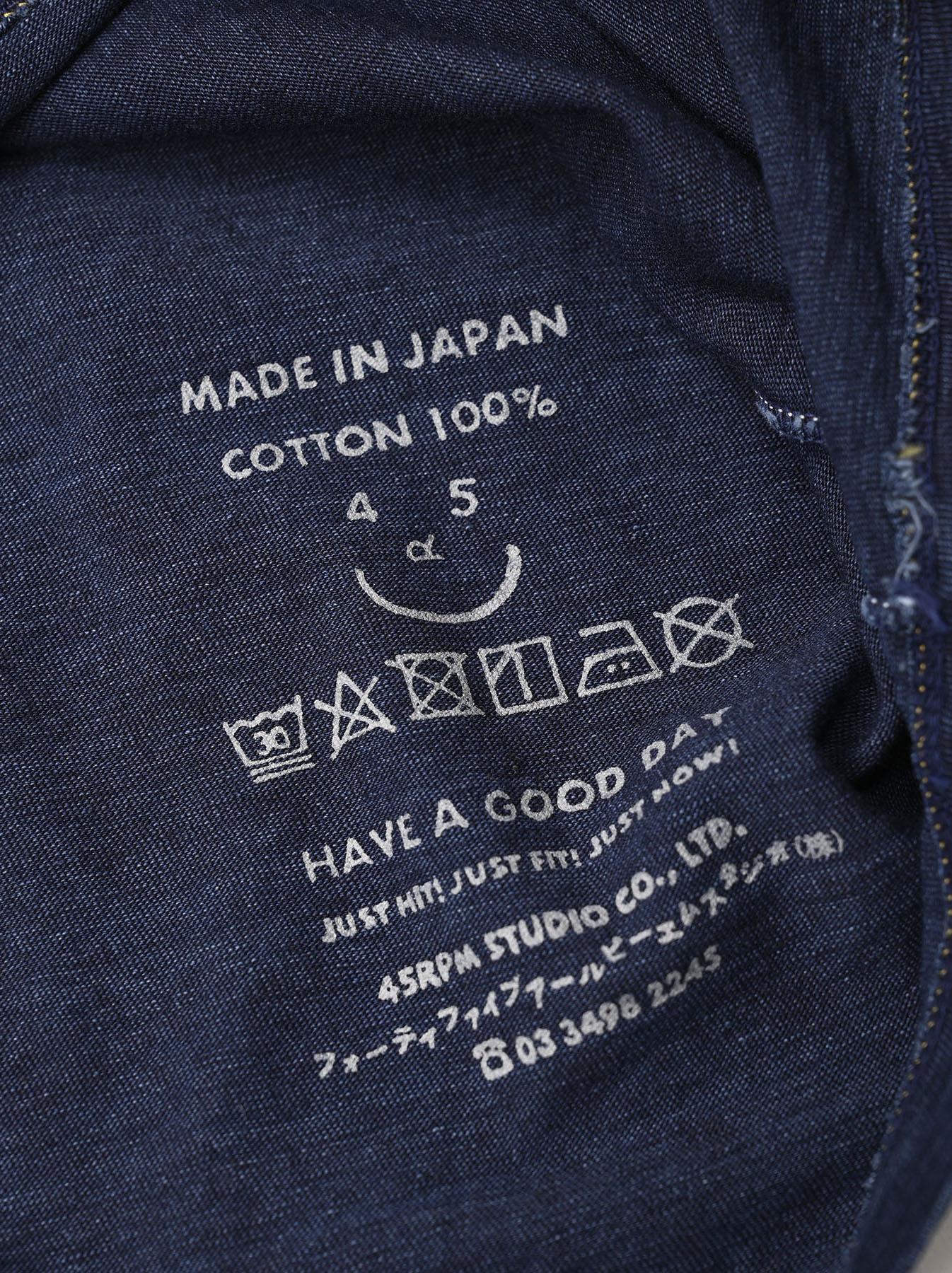 Indigo Zimbabwe Cotton Square T-shirt-12