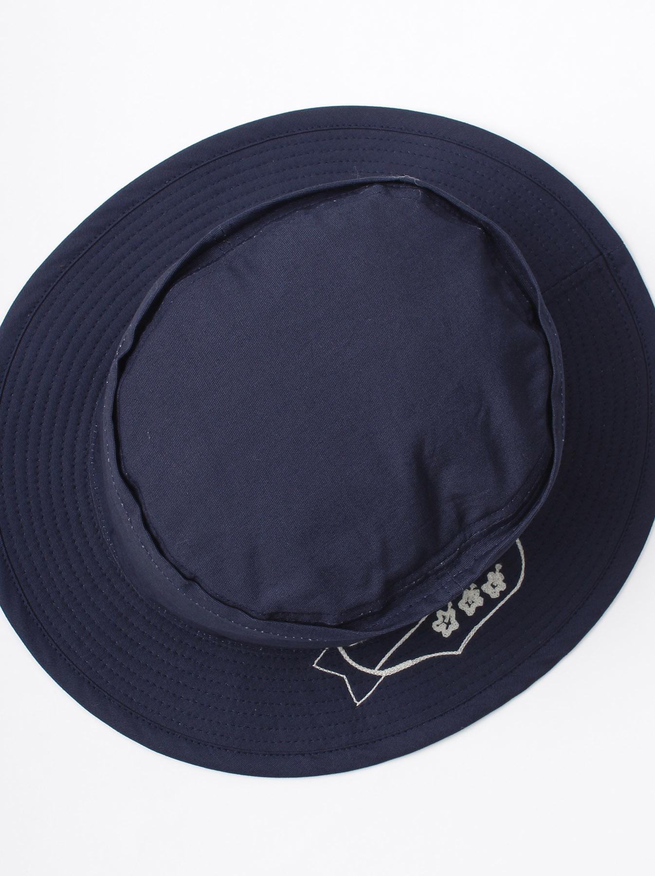 WH Umiiloha Hat-7