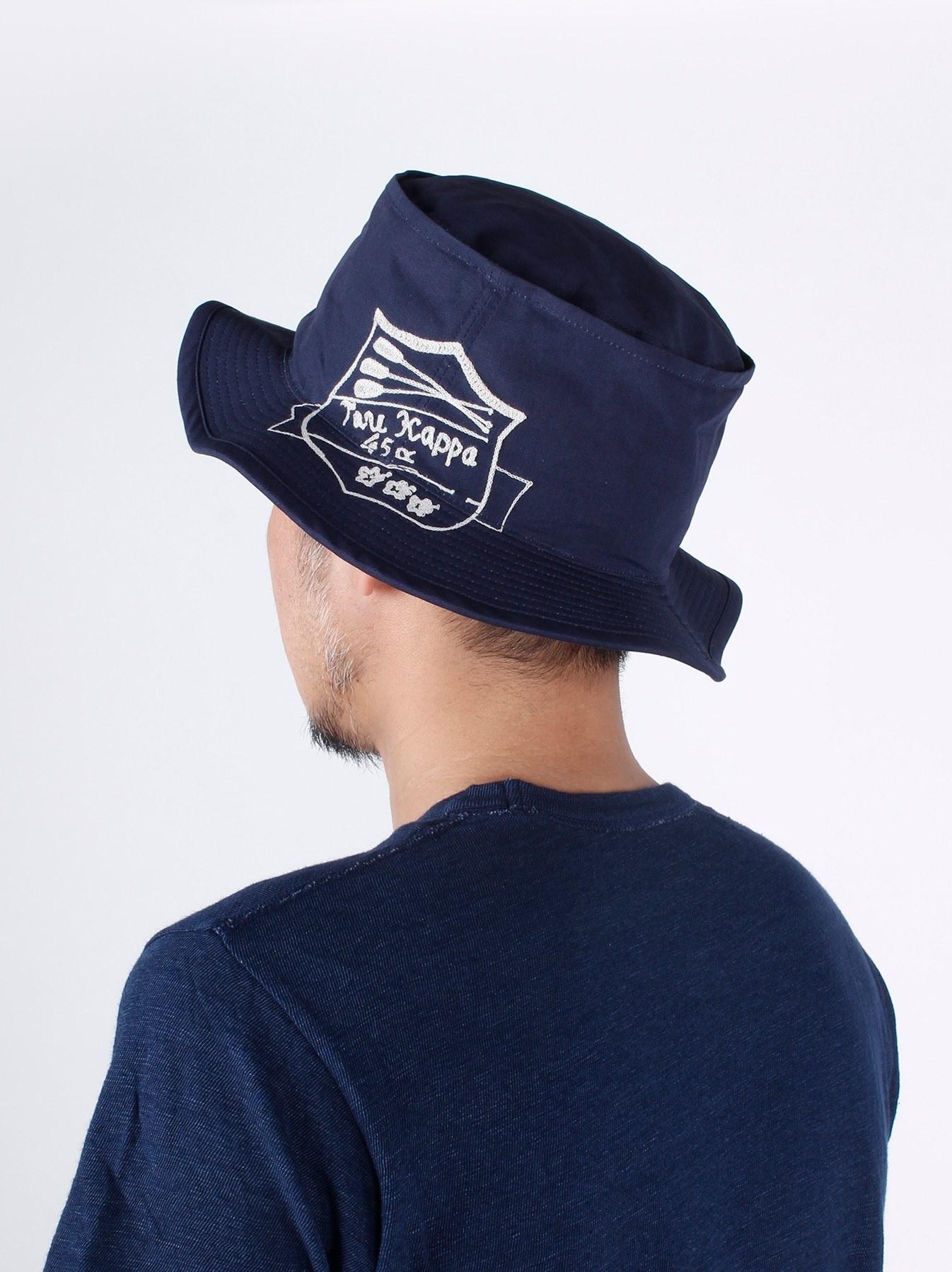 WH Umiiloha Hat-3