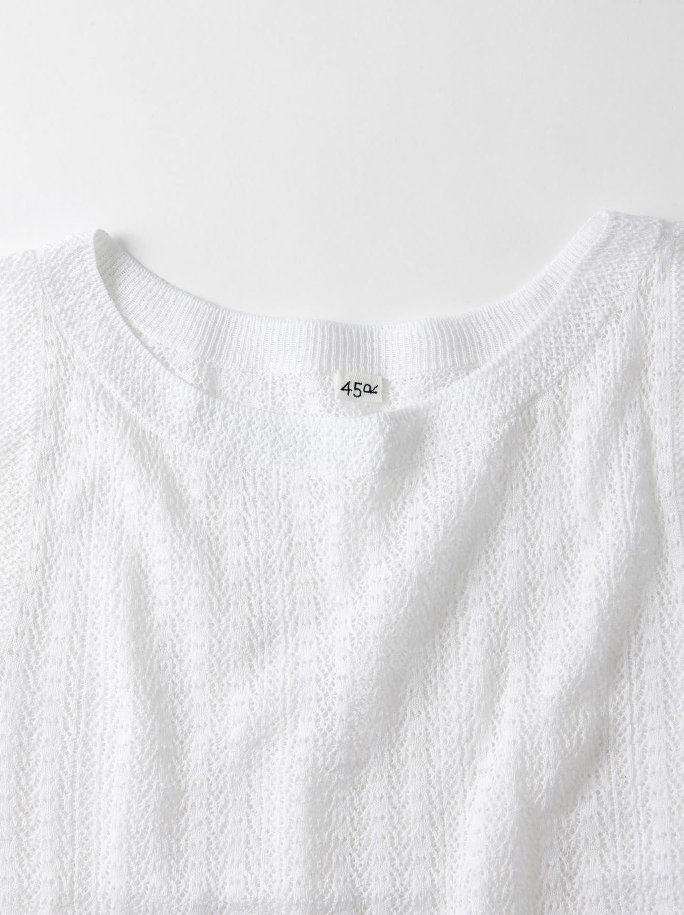 WH Gima Knit Lace Sleeveless Top-6