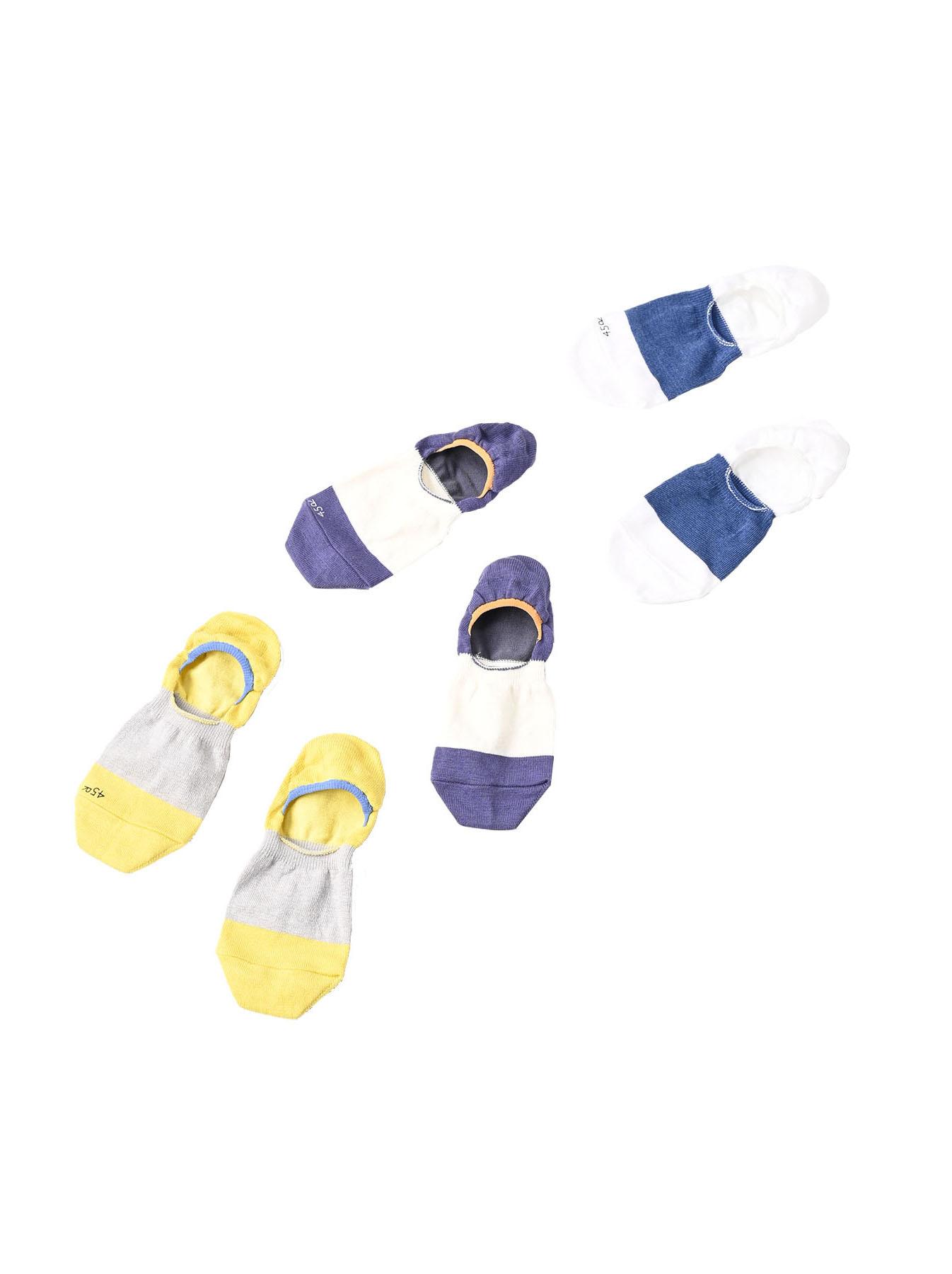 Bussol Socks (0321)-2