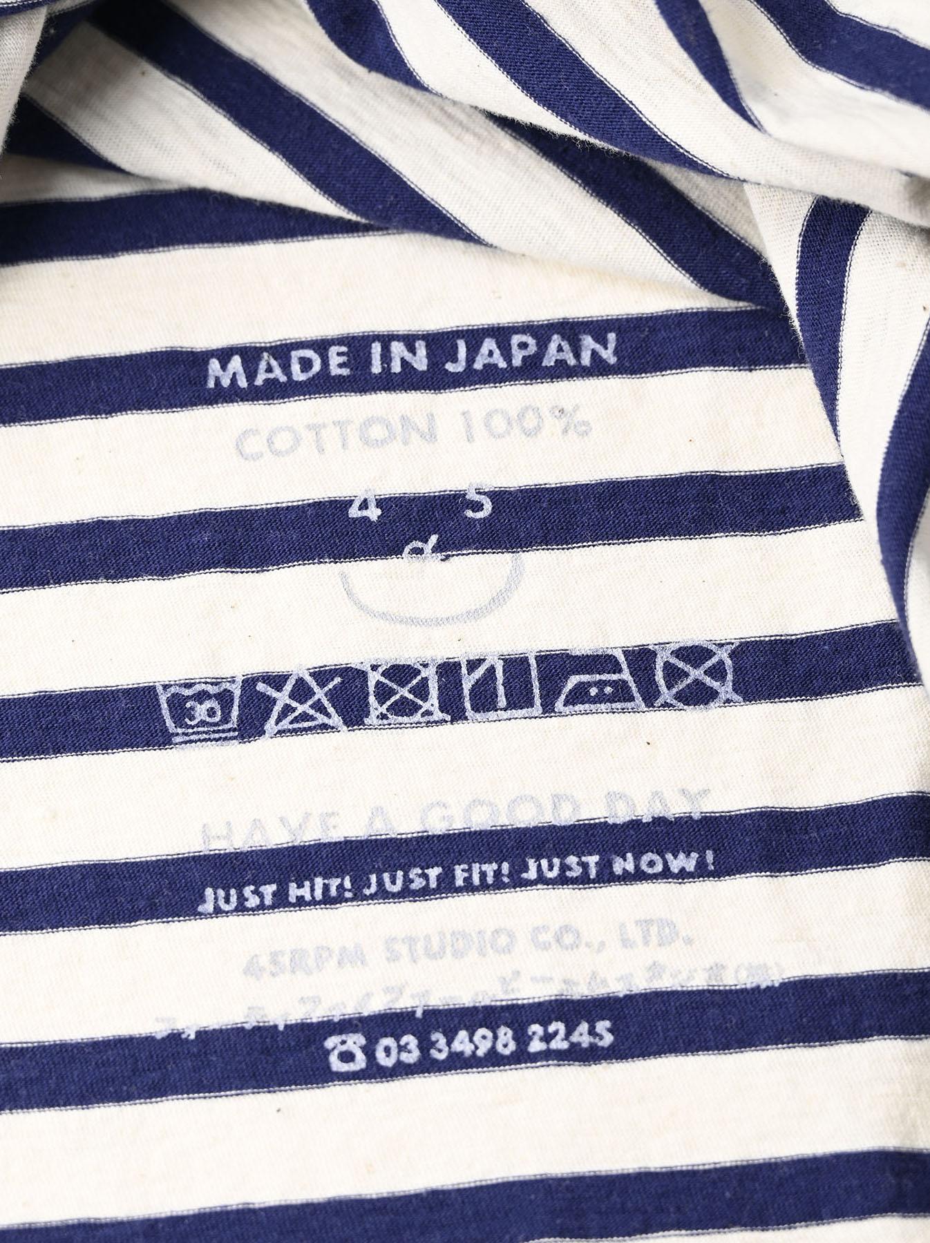 Tenjiku 908 Basque T-shirt Men (0321)-12