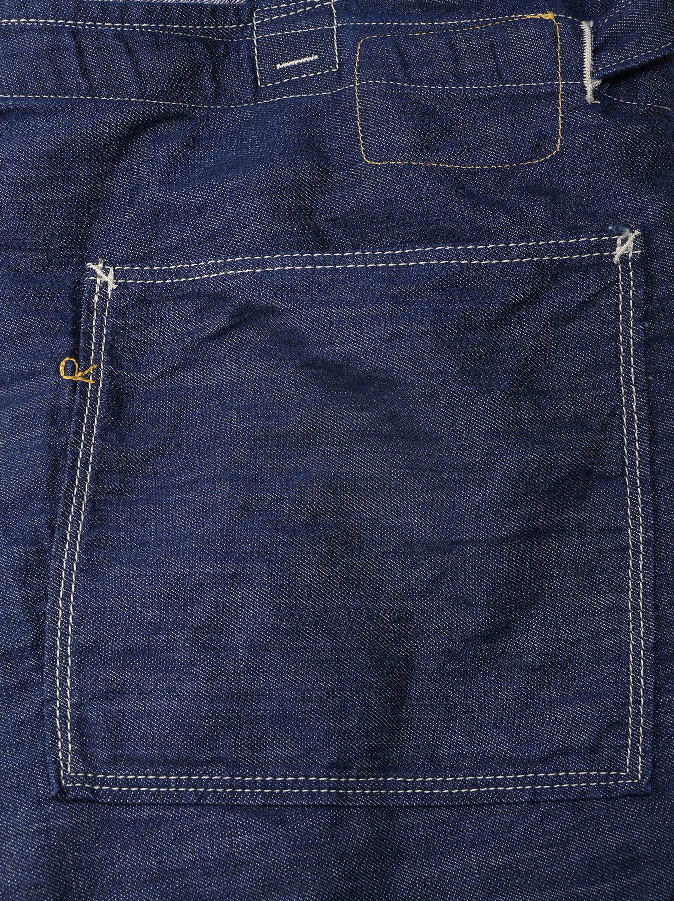 Monpu Apron Dress (0421)-7