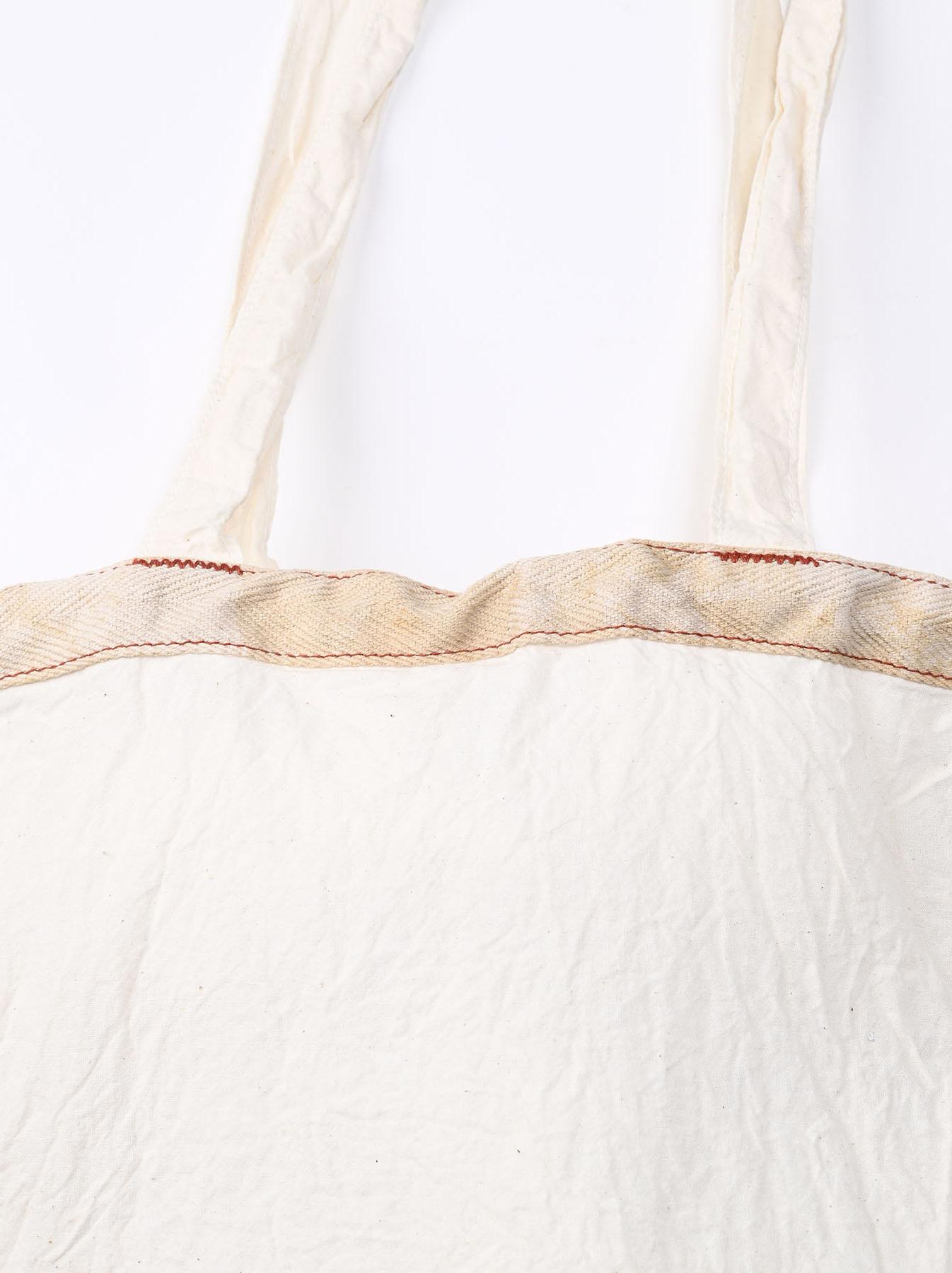 RPM Bag Y (0521)-9