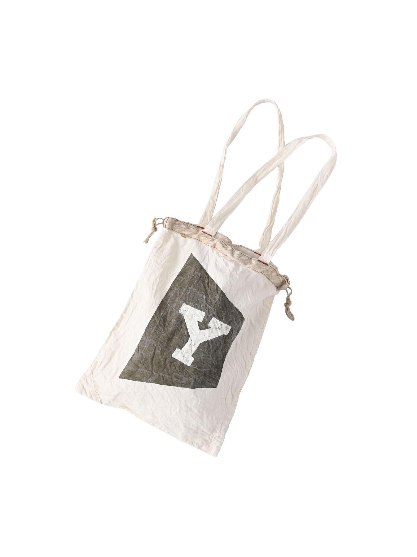 RPM Bag Y (0521)-3