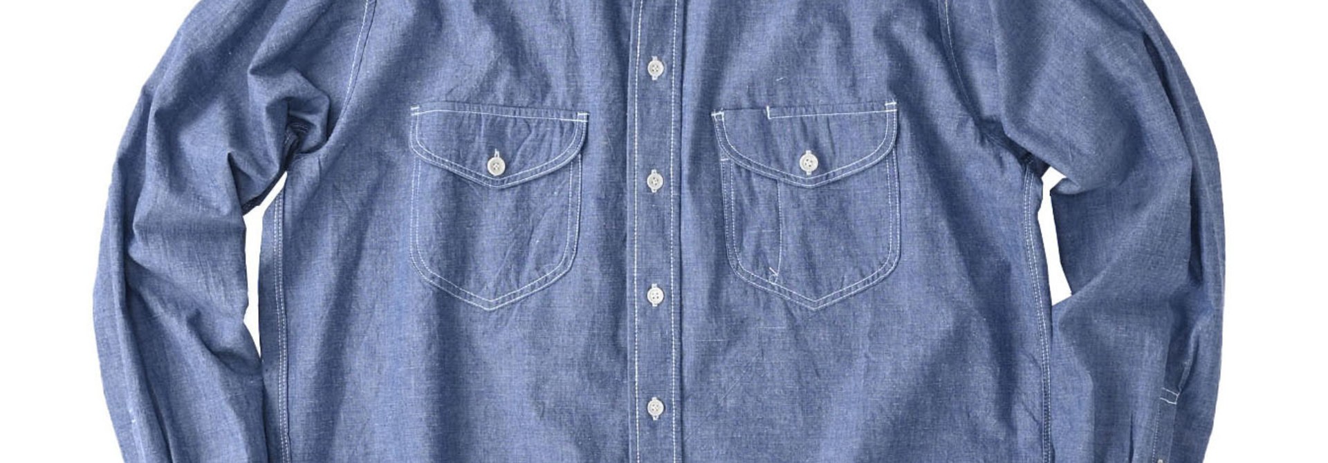Okome-hira Dungaree 908 Ocean Work Shirt (0621)