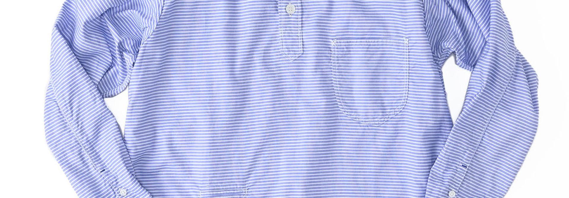 Thin Oxford Horizon Ocean Shirt (0621)
