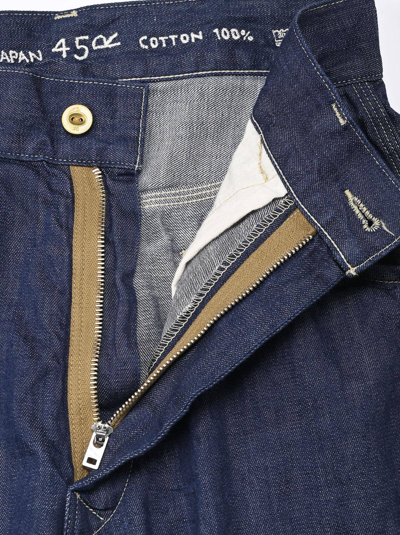 Indigo Nou 908 Painter Pants (0721)-8