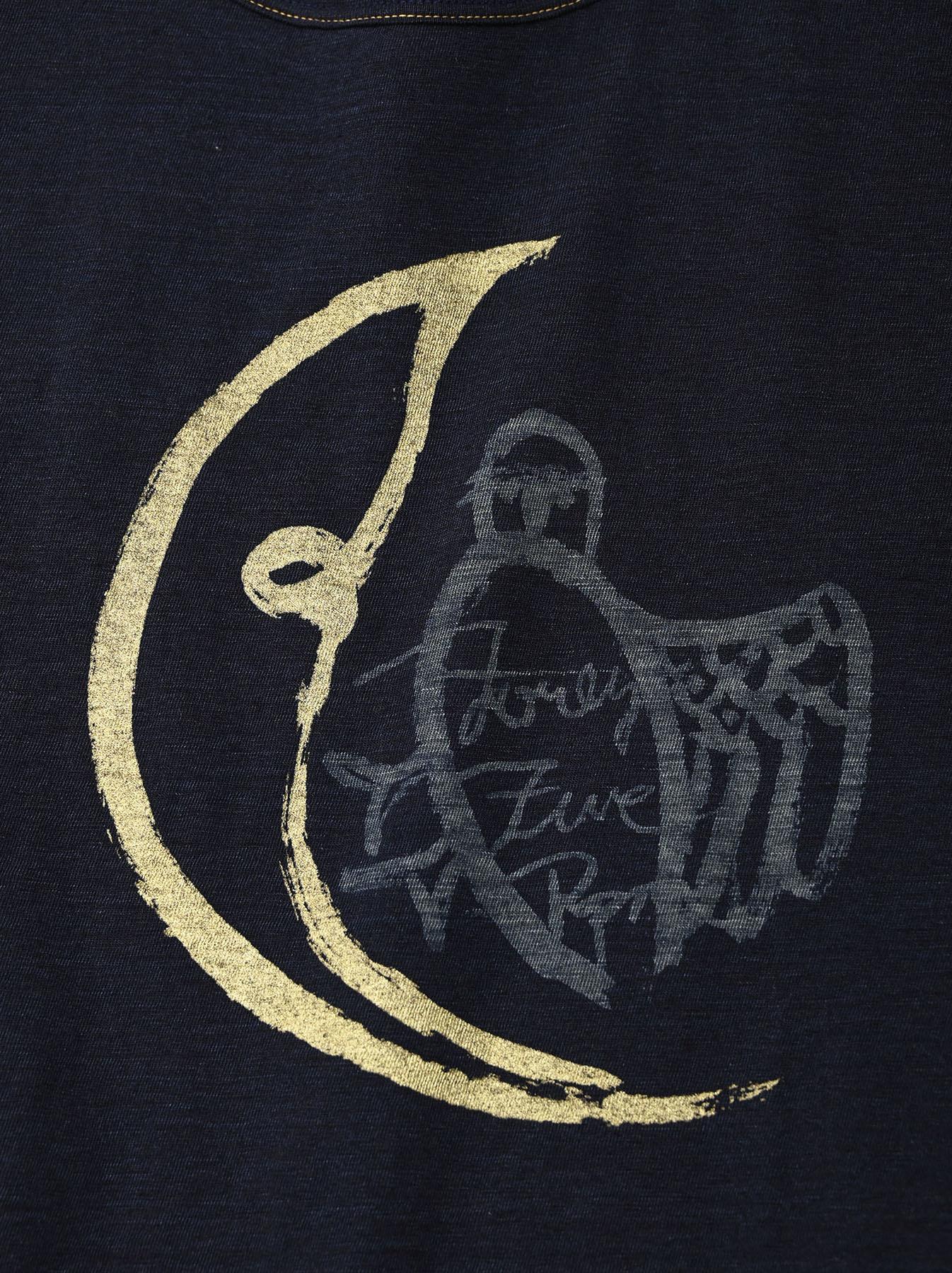 Indigo Sumite de Owl T-shirt-6
