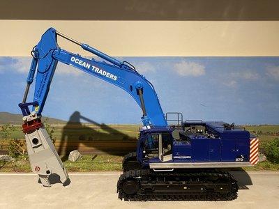 WSI WSI Hitachi ZX870 demolition crane Ocean Traders