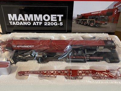 Mammoet store WSI Tadano Faun ATF 220G-5 Mobilcrane Mammoet
