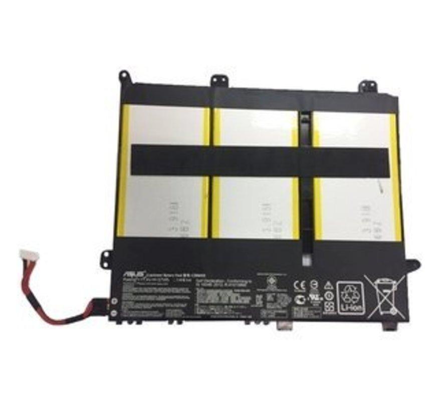 Asus Laptop Accu 4840 mAh