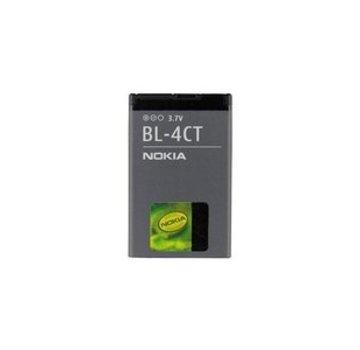 Nokia Nokia GSM Accu 860 mAh